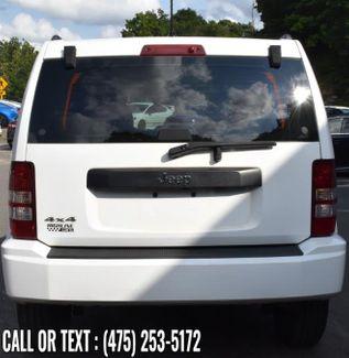 2012 Jeep Liberty Sport Waterbury, Connecticut 3