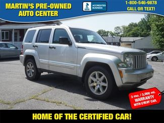 2012 Jeep Liberty in Whitman MA