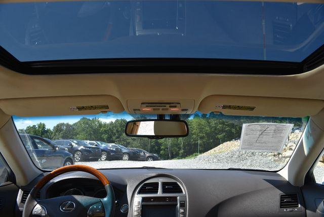 2012 Lexus ES 350 Naugatuck, Connecticut 18