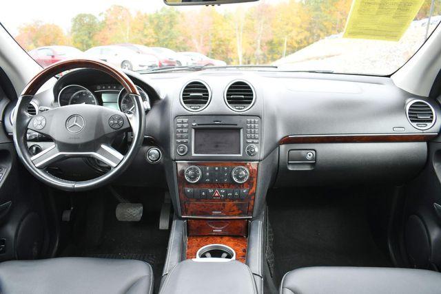 2012 Mercedes-Benz GL 450 4Matic Naugatuck, Connecticut 18