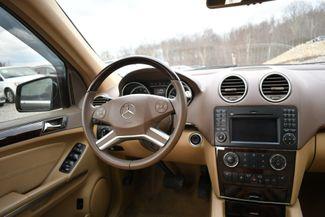 2012 Mercedes-Benz GL 450 4Matic Naugatuck, Connecticut 13