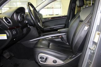 2012 Mercedes Gl450, 4-Matic DVD, B/U CAM, LANE CHANGE ASSIST, 3RD ROW!~ LOADED Saint Louis Park, MN 3