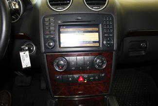 2012 Mercedes Gl450, 4-Matic DVD, B/U CAM, LANE CHANGE ASSIST, 3RD ROW!~ LOADED Saint Louis Park, MN 21