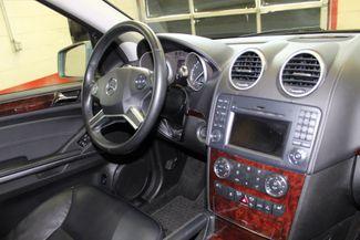 2012 Mercedes Gl450, 4-Matic DVD, B/U CAM, LANE CHANGE ASSIST, 3RD ROW!~ LOADED Saint Louis Park, MN 36