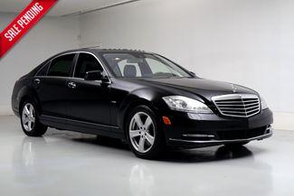 2012 Mercedes-Benz S 550 *Nav* Sunroof*  | Plano, TX | Carrick's Autos in Plano TX