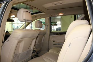 2012 Mercedes Gl450 4-Matic B/U CAMERA, LANE ASSIST, SHARP AND READY. Saint Louis Park, MN 16