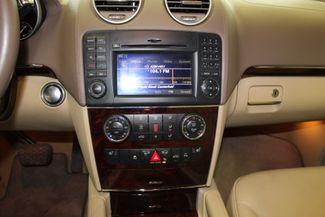 2012 Mercedes Gl450 4-Matic B/U CAMERA, LANE ASSIST, SHARP AND READY. Saint Louis Park, MN 9