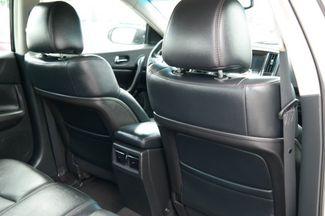 2012 Nissan Maxima 3.5 S w/Limited Edition Pkg Hialeah, Florida 36