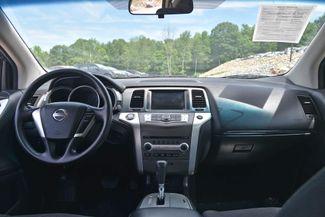 2012 Nissan Murano S Naugatuck, Connecticut 14
