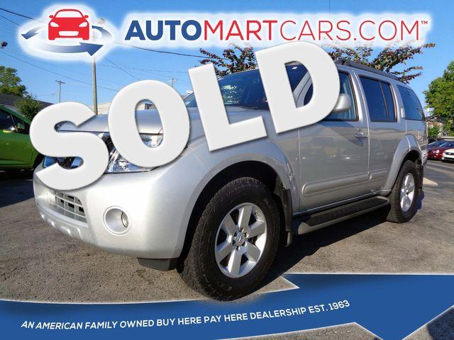 2012 Nissan Pathfinder SV | Nashville, Tennessee | Auto Mart Used Cars Inc. in Nashville Tennessee