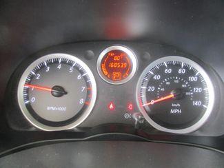 2012 Nissan Sentra 2.0 S Gardena, California 5