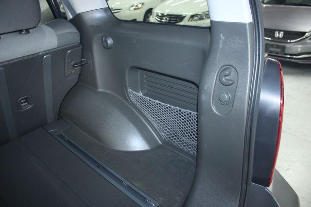 2012 Nissan Xterra S 4WD Kensington, Maryland 92