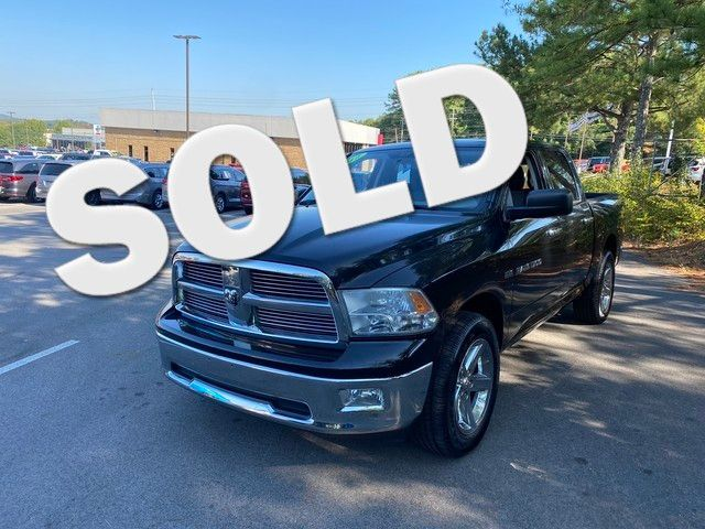 2012 Ram 1500 Big Horn | Huntsville, Alabama | Landers Mclarty DCJ & Subaru in  Alabama