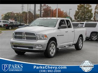 2012 Ram 1500 Big Horn in Kernersville, NC 27284