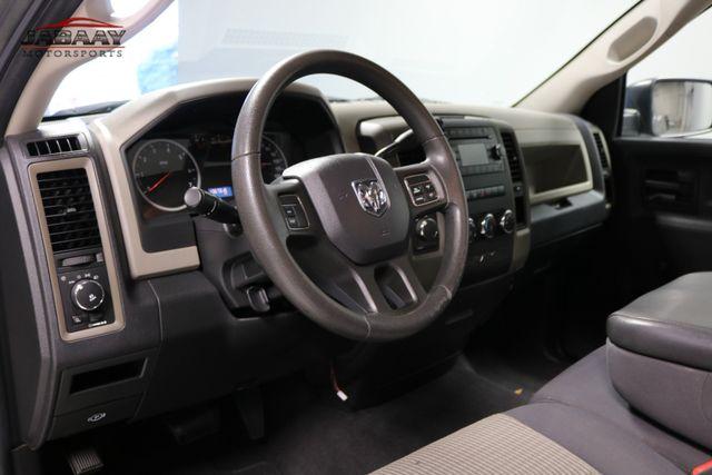 2012 Ram 1500 Express w/ PLOW Merrillville, Indiana 12