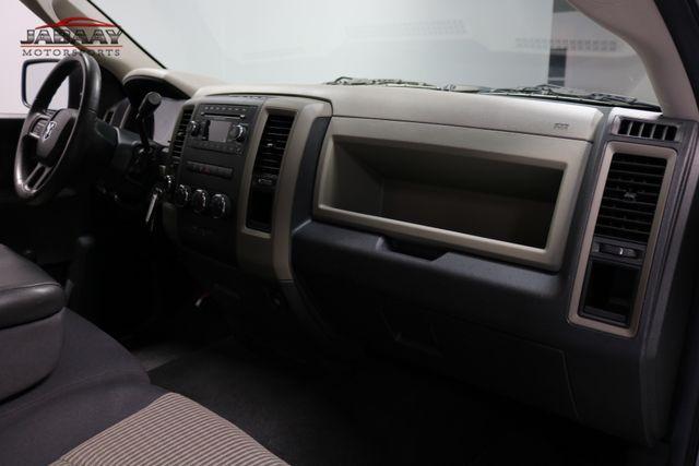2012 Ram 1500 Express w/ PLOW Merrillville, Indiana 17