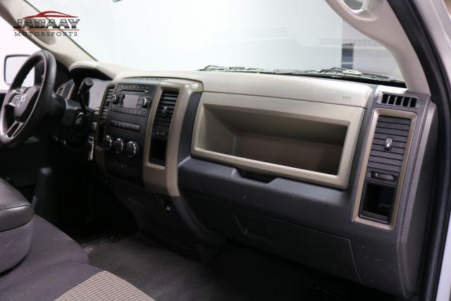 2012 Ram 1500 Express Merrillville, Indiana 14