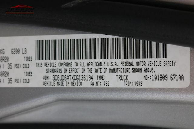 2012 Ram 1500 Express Merrillville, Indiana 39