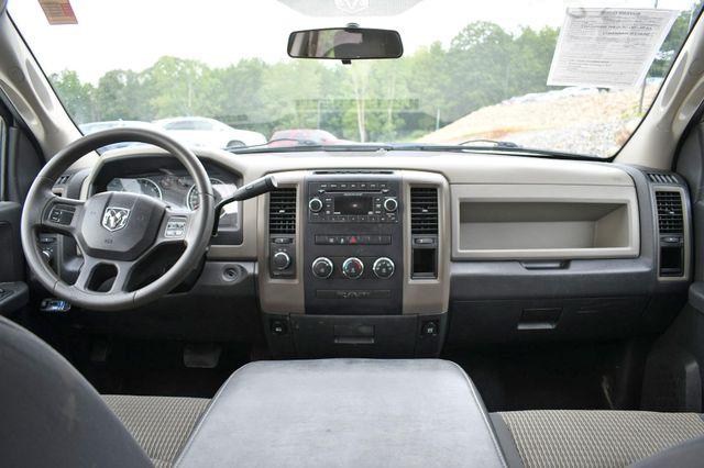 2012 Ram 1500 Express Naugatuck, Connecticut 8