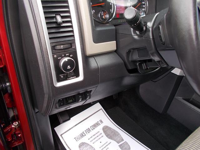 2012 Ram 1500 Big Horn Shelbyville, TN 29