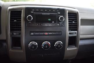 2012 Ram 3500 ST Walker, Louisiana 13