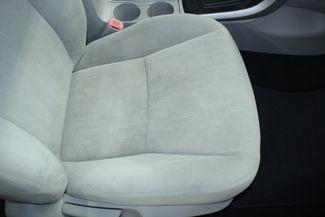2012 Toyota Corolla LE Kensington, Maryland 52