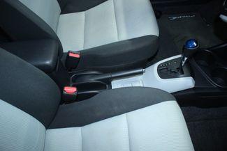 2012 Toyota Prius c Two Kensington, Maryland 55
