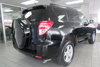 2012 Toyota RAV4 Chicago, Illinois 5
