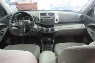 2012 Toyota RAV4 Chicago, Illinois 6