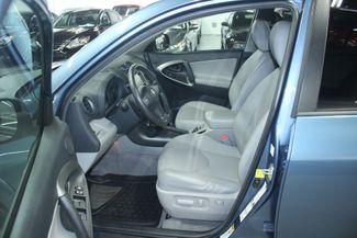 2012 Toyota RAV4 Limited 4WD Kensington, Maryland 15