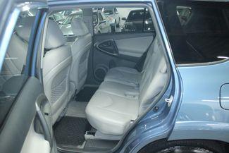2012 Toyota RAV4 Limited 4WD Kensington, Maryland 26