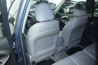 2012 Toyota RAV4 Limited 4WD Kensington, Maryland 33