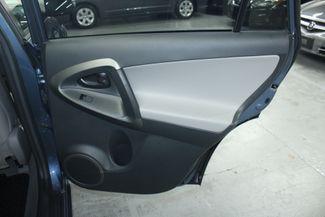2012 Toyota RAV4 Limited 4WD Kensington, Maryland 36