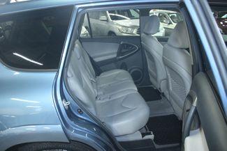 2012 Toyota RAV4 Limited 4WD Kensington, Maryland 38