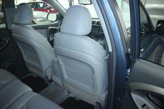 2012 Toyota RAV4 Limited 4WD Kensington, Maryland 44