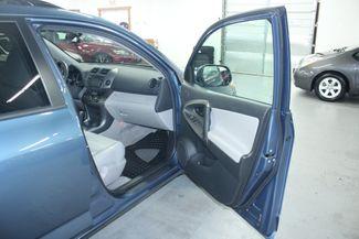 2012 Toyota RAV4 Limited 4WD Kensington, Maryland 48