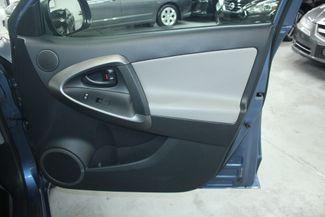 2012 Toyota RAV4 Limited 4WD Kensington, Maryland 49