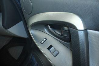 2012 Toyota RAV4 Limited 4WD Kensington, Maryland 50