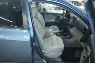 2012 Toyota RAV4 Limited 4WD Kensington, Maryland 51