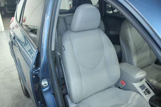 2012 Toyota RAV4 Limited 4WD Kensington, Maryland 52