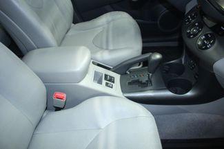2012 Toyota RAV4 Limited 4WD Kensington, Maryland 61