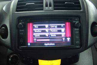 2012 Toyota RAV4 Limited 4WD Kensington, Maryland 70