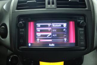 2012 Toyota RAV4 Limited 4WD Kensington, Maryland 71