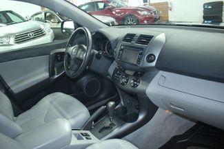 2012 Toyota RAV4 Limited 4WD Kensington, Maryland 76