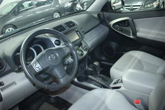 2012 Toyota RAV4 Limited 4WD Kensington, Maryland 89