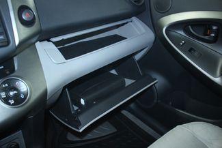2012 Toyota RAV4 Limited 4WD Kensington, Maryland 90
