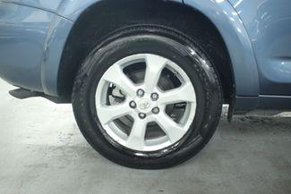 2012 Toyota RAV4 Limited 4WD Kensington, Maryland 110