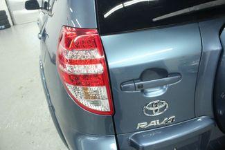 2012 Toyota RAV4 Limited 4WD Kensington, Maryland 118