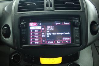 2012 Toyota RAV4 Limited 4WD Kensington, Maryland 69