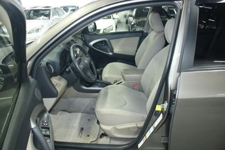 2012 Toyota RAV4 4WD Kensington, Maryland 18